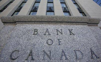 bank-of-canada-zero-interest